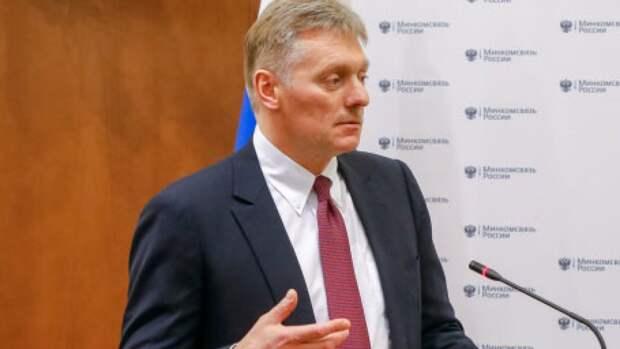 Пресс-секретарь Путина исключил возможность работы Петрова и Боширова в Кремле