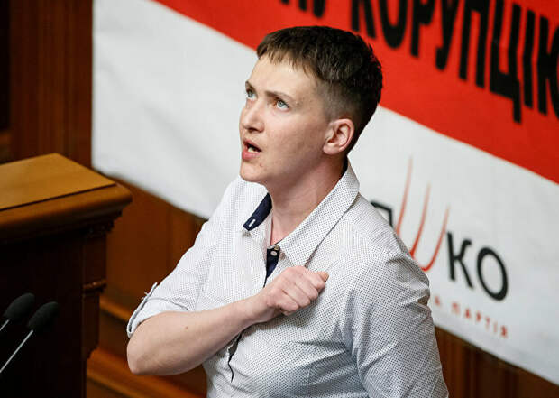 Жизнь после политического Олимпа: Надя Савченко ищет свой путь