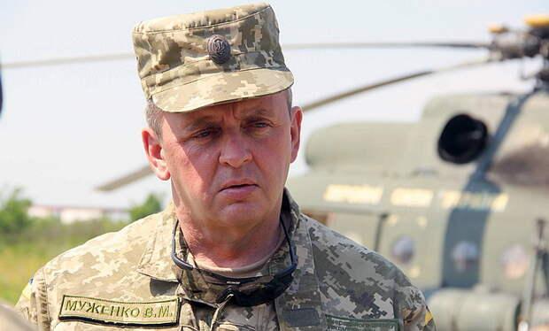 Глава генштаба Украины заявил о бое с русскими в Херсонской области