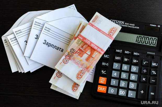 Экономист объяснил снижение зарплаты уроссиян старше 40 лет