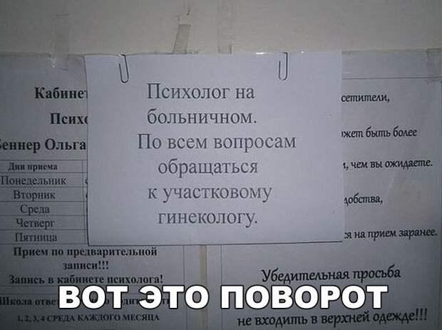 ro_UXscbsWo