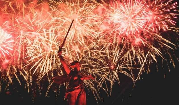 Празднование 9 Мая в Волгограде завершится салютом на Центральной набережной