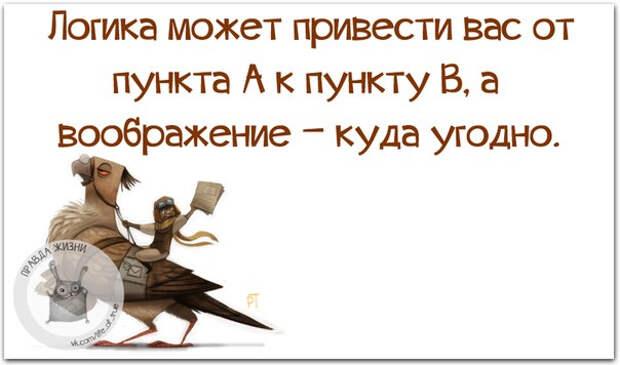 1427224852_frazki-3 (604x356, 125Kb)