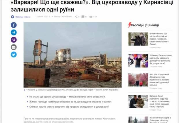 Настоящее лицо «Украинского мира», возглавляемого гройсманами и гордонами