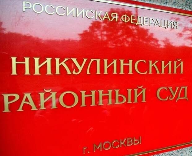 Сына экс-главы Дагестана оправдали по делу об убийстве студентки