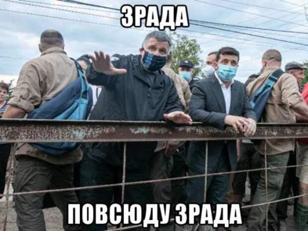 Новая «зрада»: Совбез ООН посмел перечитьУкраине | Русская весна