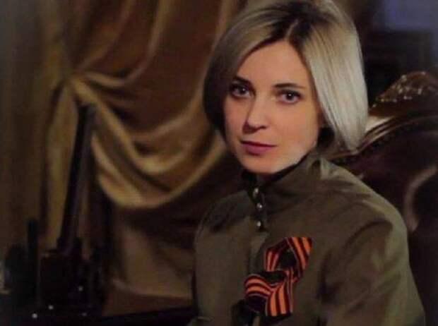 Наталья Поклонская в День Победы обратилась к жителям ЛДНР