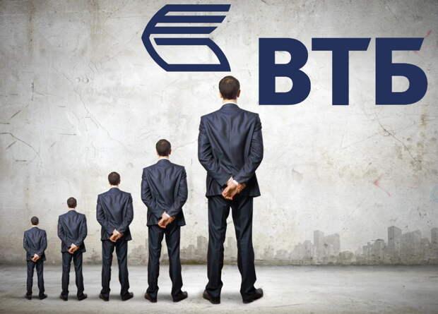 Акции ВТБ нацелились на преодоление заложенной прогнозной цены