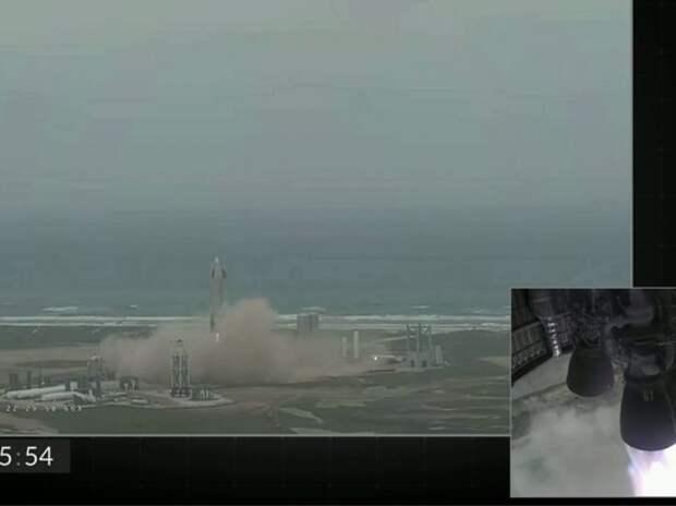 Прототип Starship от SpaceX успешно приземлился после испытаний в Техасе