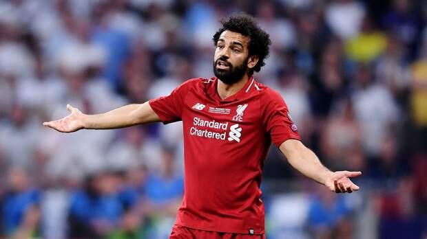Салах: «Мне не нравится VAR. На мой взгляд, он убивает радость от футбола»
