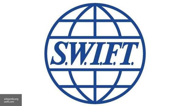 Отключение РФ от SWIFT негативно отразится на экономике США