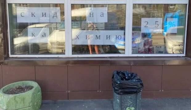 17 курьезов с надписями – хотели проинформировать, но только всех насмешили