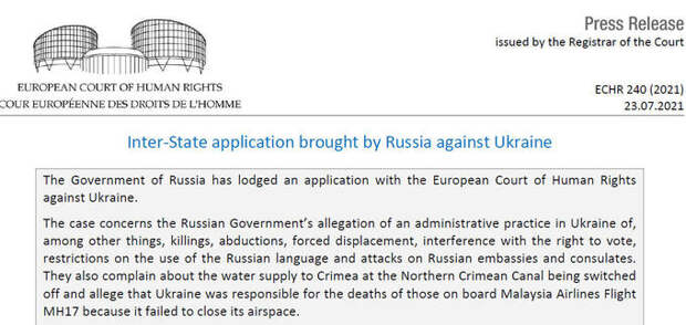 России предстоит упорная борьба на заведомо враждебной территории