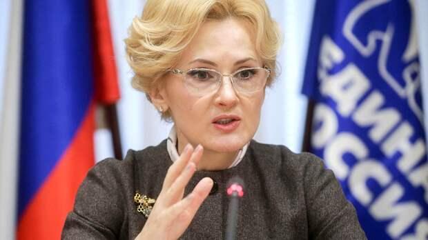 Яровая предложила приравнять клевету на ветеранов к реабилитации нацизма