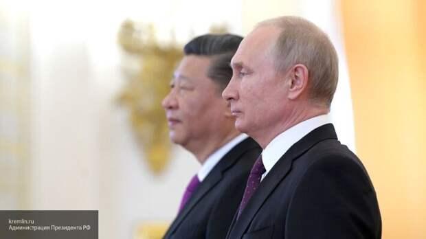Гонконгские СМИ: Китай создает с Россией стратегический альянс