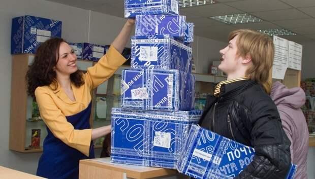 Все почтовые отделения Московского региона оснастили терминалами для безналичной оплаты