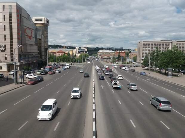 Красноярск ждут магнитные бури в начале следующей недели