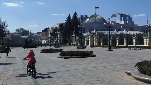 На Украине появилось новое ведомство для борьбы с экономическими преступлениями