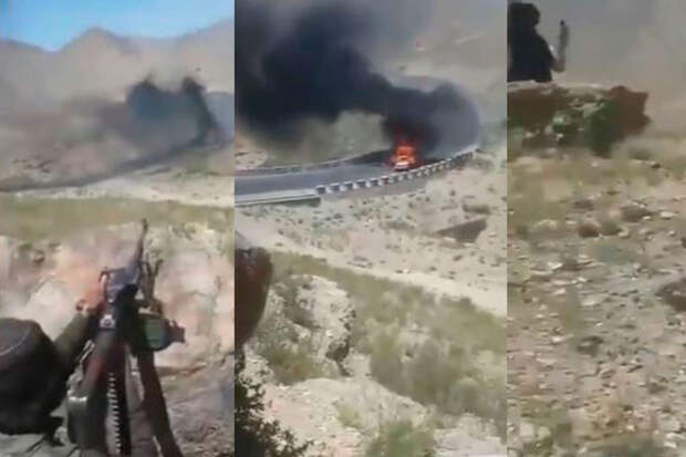 «Талибан» * несет потери впровинции Баглан