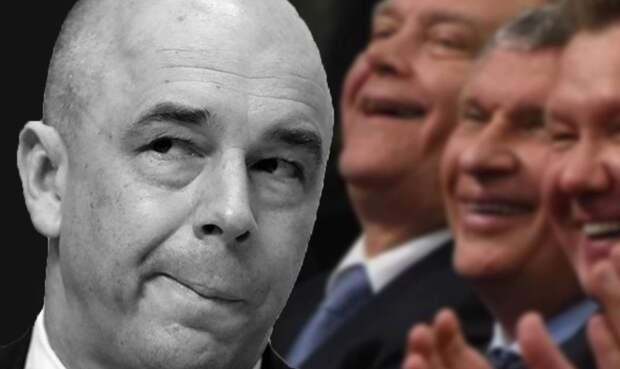 Захватили Минфин и спят спокойно: Почему Силуанову не нужны налоги олигархов