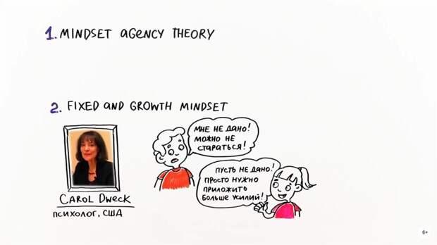 Видео: Что такое менталитет с научной точки зрения