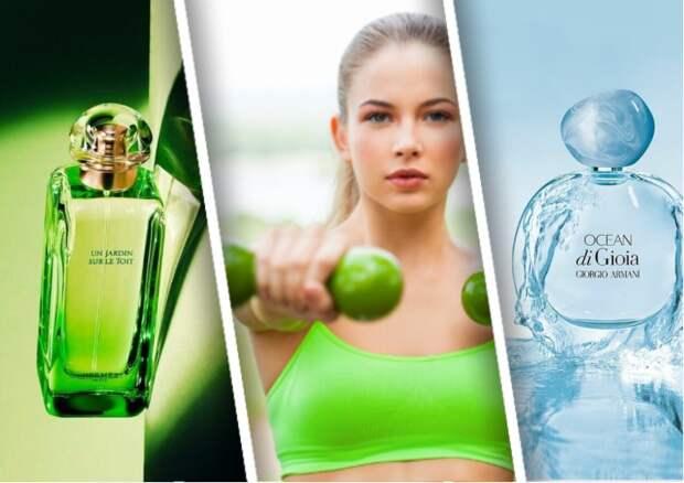 Топ-7 лучших ароматов для занятий спортом. Женская версия