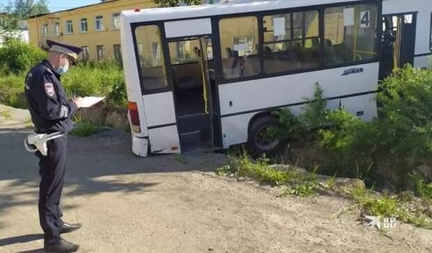 Шесть погибших вДТП ивзорванный банкомат. Итоги дня вСвердловской области