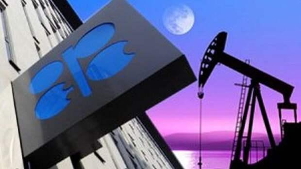 $40 будет стоить баррель нефти ксередине года