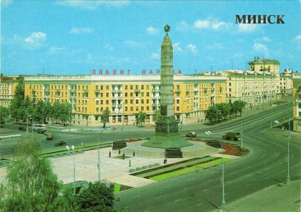 5 самых богатых республик Советского Союза