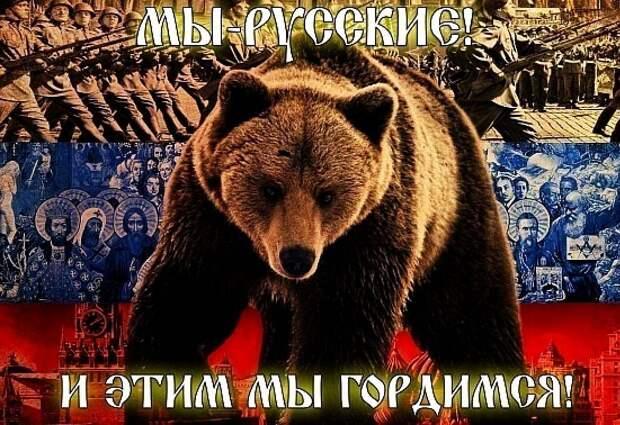 «Я - русский !» Напишите об этом в паспорте !