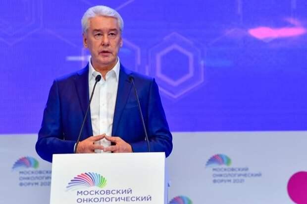 Собянин дал старт первому Московскому международному форуму онкологов