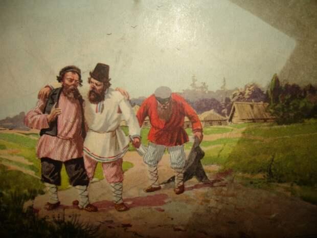 Так слово и приобрело свое второе значение. ¦Фото: history-doc.ru.