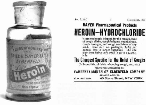 Кашель у детей: выписываем сироп с героином медицина прошлого, медицинские истории