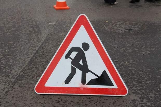 В Ижевске на ремонт дорог дополнительно выделили 15 млн рублей