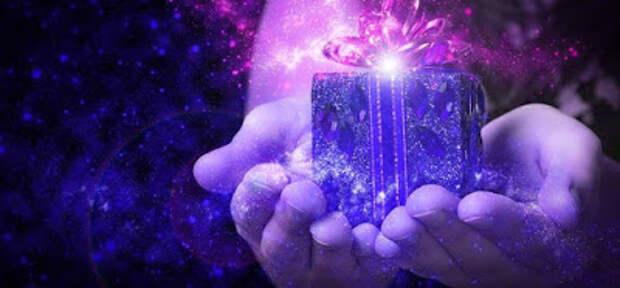 Подарок с точки зрения магии...