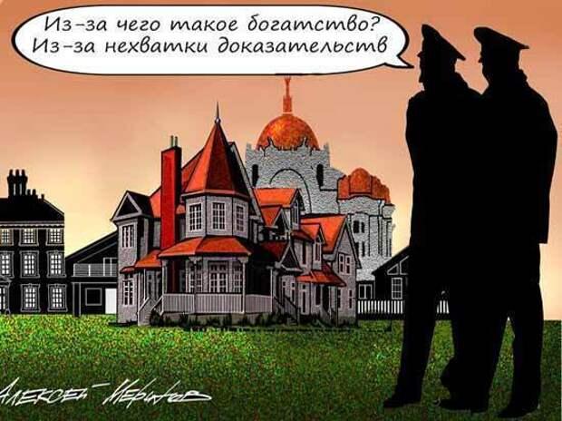 Россиянам стало нечего копить: зарплата уходит на еду, лекарства, ЖКХ