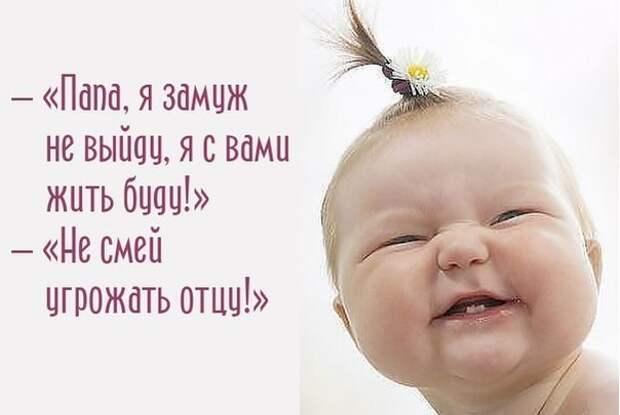 Веселые картинки с надписями для поднятия настроения (12 фото)