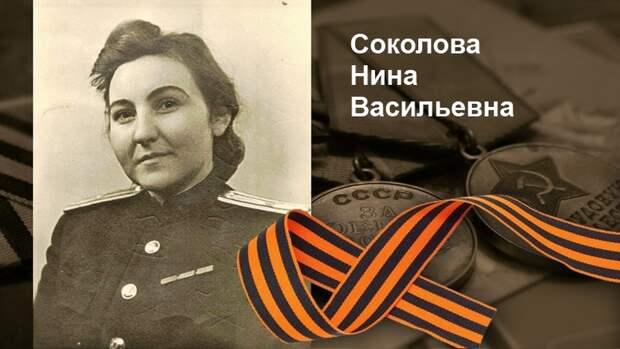 «Советская русалка» Нина Соколова