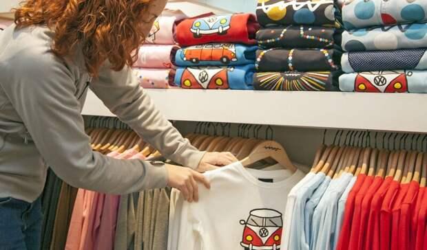 Две тыс торговцев саксайских рынков намерены носить одинаковые майки взнак протеста