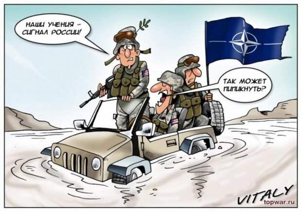 Европа приближается к границе с Россией задним местом