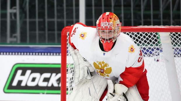 Иванов не позволил Бедарду реализовать буллит в финале ЮЧМ-2021 по хоккею