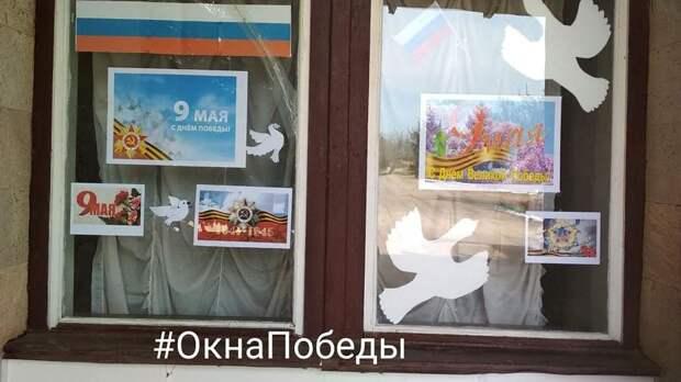 День Победы в Сакском районе!