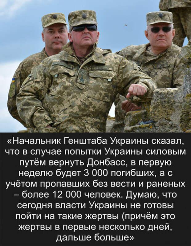 Россия опередила украинское наступление на Донбассе движением войск на южной границе