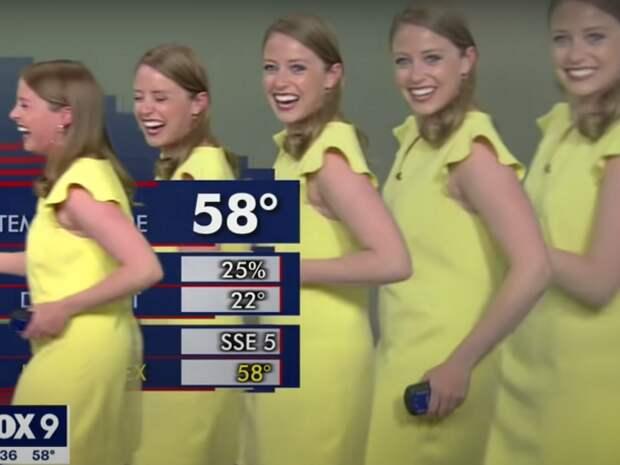"""У ведущей прогноза погоды появилось сразу несколько """"клонов"""""""