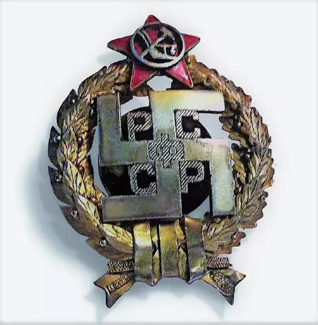 Свастика в Красной Армии: какие части и почему носили этот символ