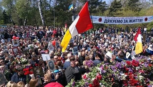 В День Победы одесситы демонстрировали массовую нелояльность киевскому режиму