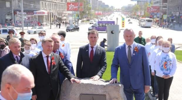 Первый камень стелы «Город трудовой доблести» установили в Новосибирске