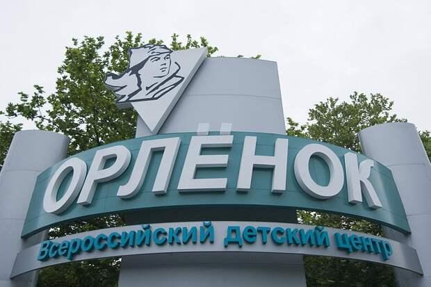 Роспотребнадзор и Всероссийский детский центр «Орленок» стали партнерами в рамках проекта «Здоровое питание»