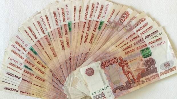 В Петербурге пенсионер «инвестировал» в мошенников 2,5 млн рублей