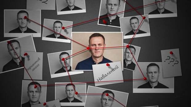 Соратник Навального укорил россиян за отказ от поддержки YouTube-канала ФБК